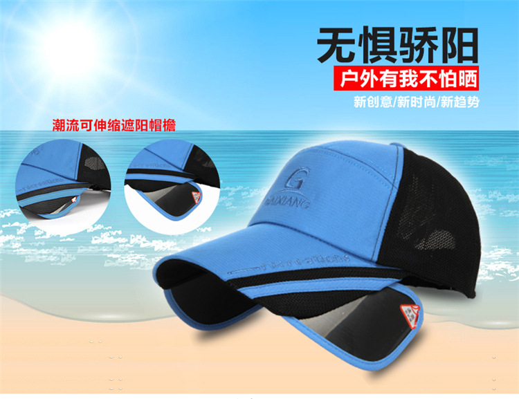 2016 Custom Cotton Baseball Cap Leisure Cap with Customized Logo