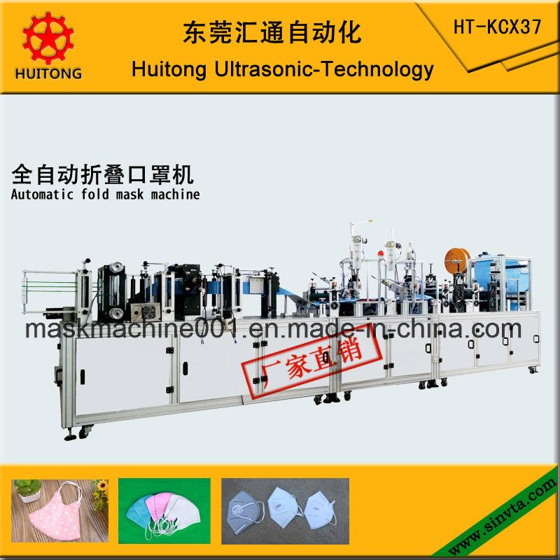 Automatic Folding Mask Making Machine
