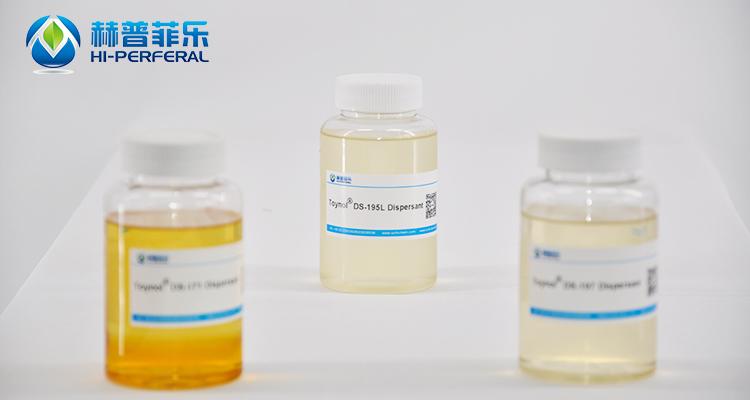 Toynol DS-195L high performance dispersant for inorganic pigment