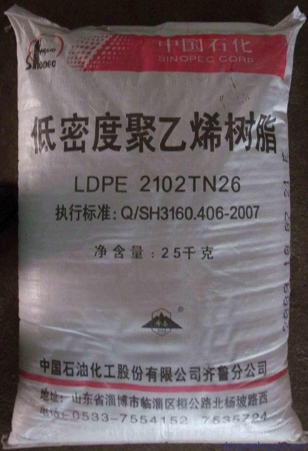 Factory Supply Virgin/Recycled LDPE