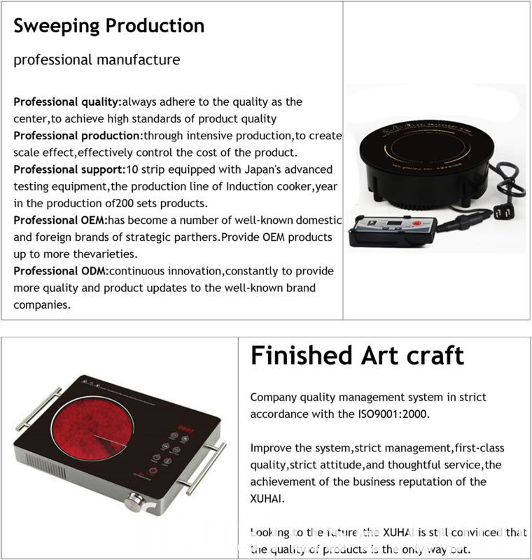 Ce CB RoHS Approval Induction Cookers