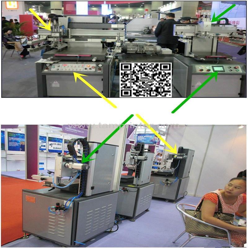 TM-2030 Vertical Precision Plastic Textile Screen Printing Machine