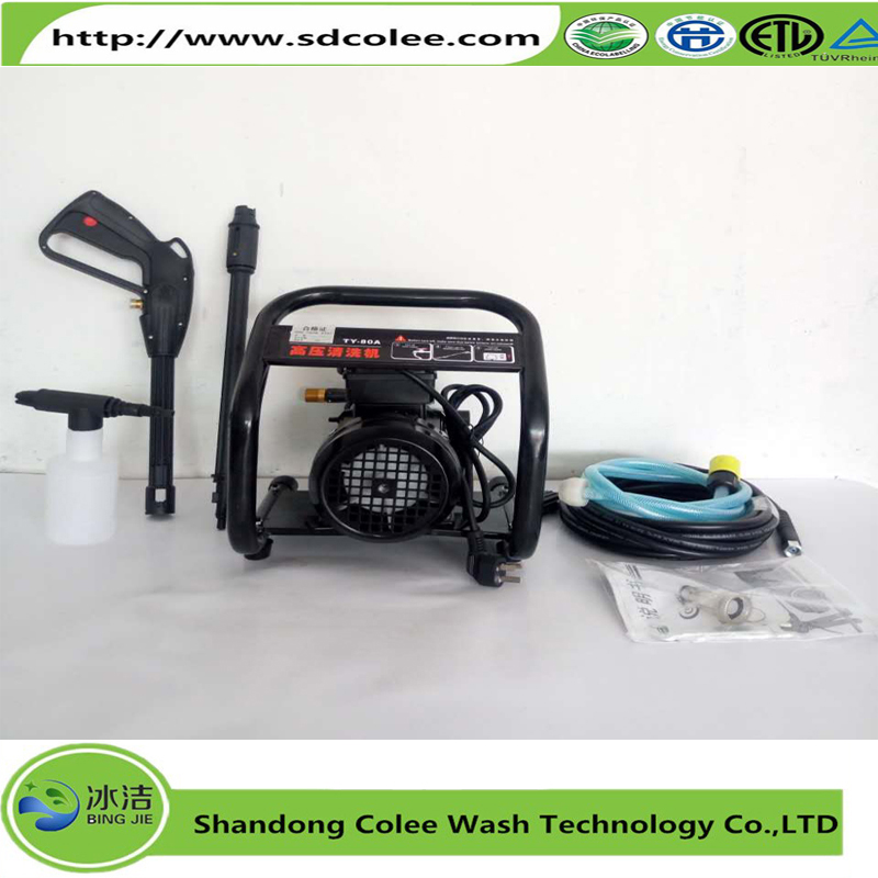 1600W Portable Automatic Workshop Washer