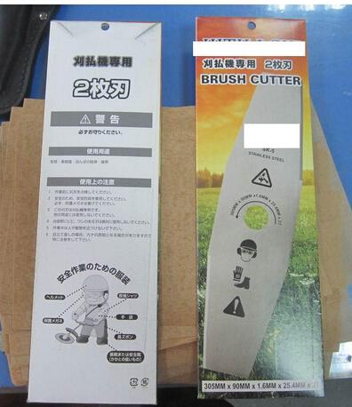 2t Grass &Brush Cutting Steel Saw Blade