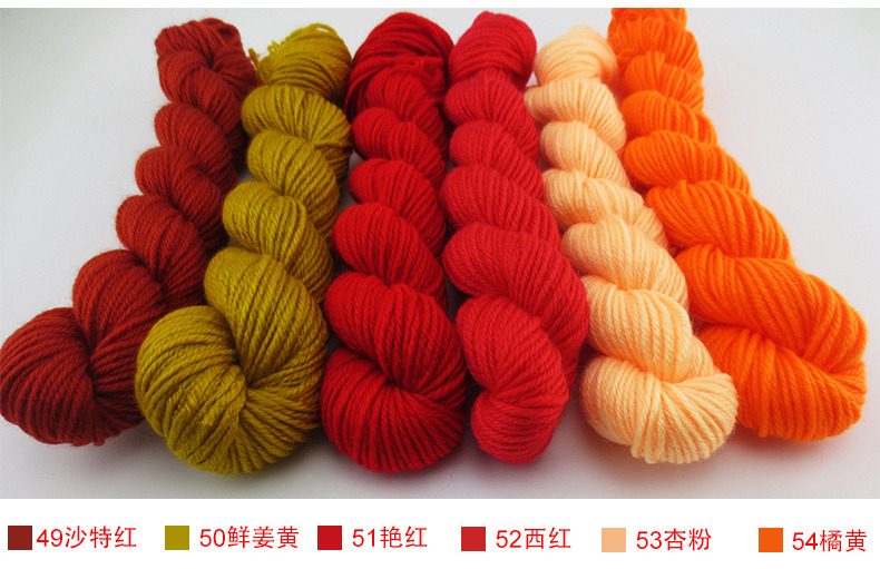High Quality Ready-Made Hand Knitting Crocheting Acrylic Yarn Professional Supplier