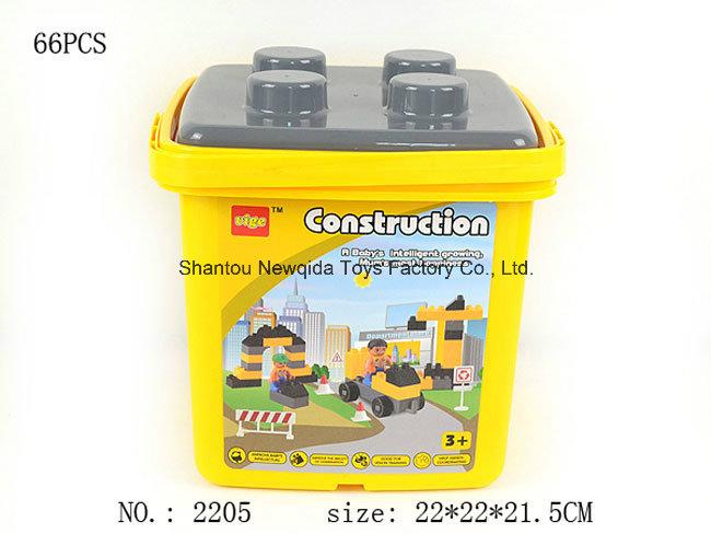 Baby Kid Children Construction Development Engineering Building Blocks Bucket