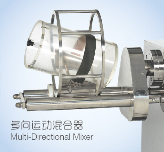 (U&M-II) Multi-Functional Lab Pharmaceutical Machinery Tester (R&D)