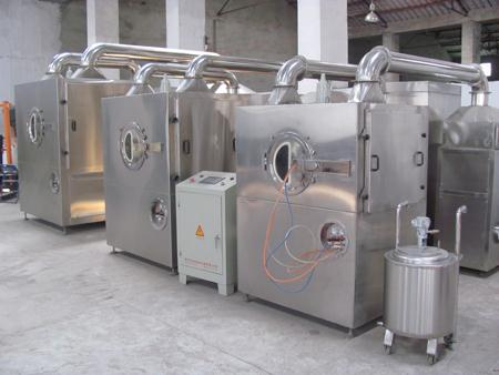 Pill Medicine Coating Machine for Sale