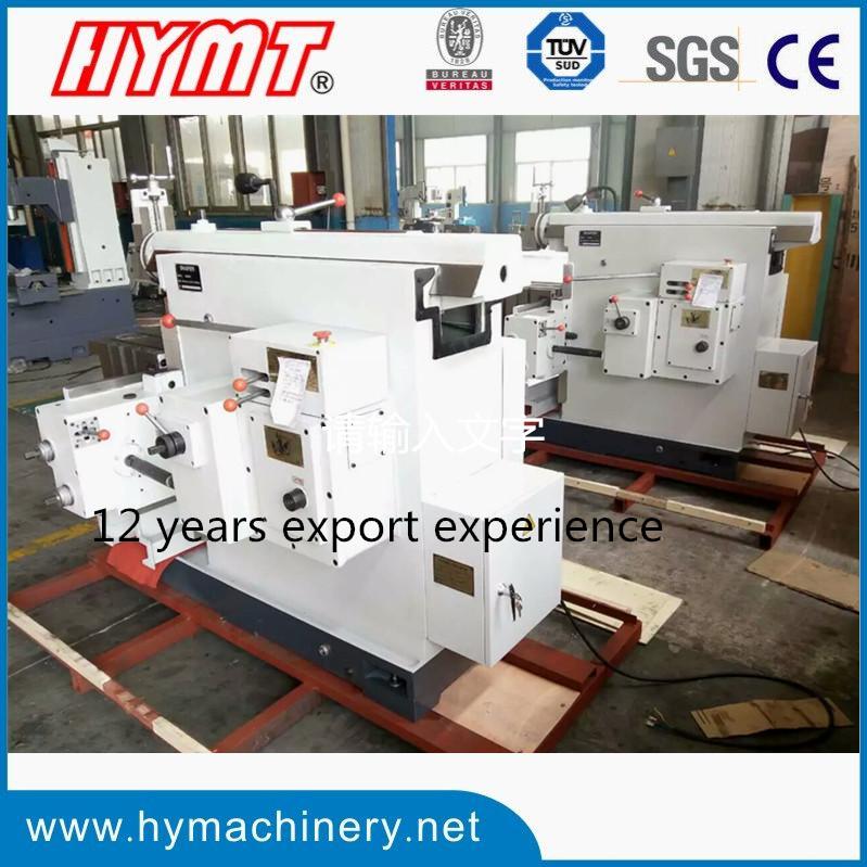 BY60125C type metal slot shaping machinery/shaper machinery