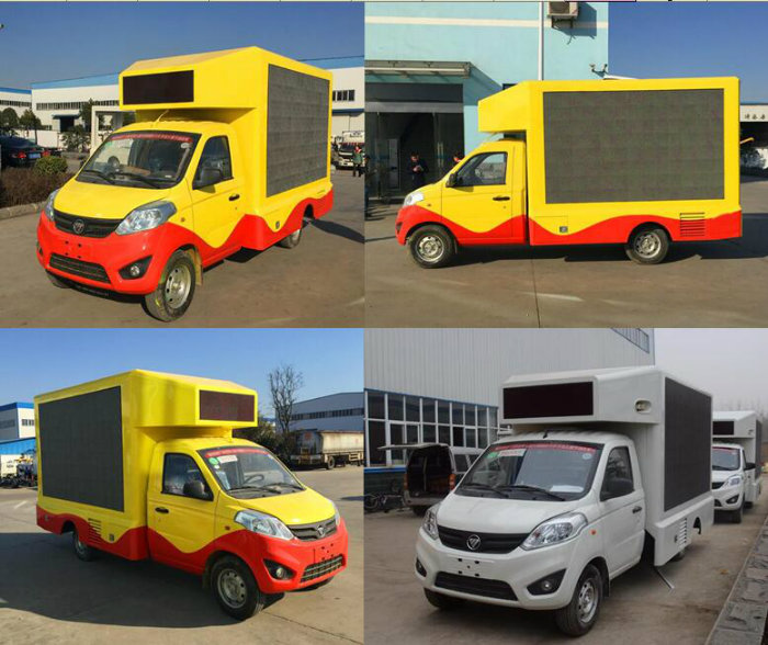Forland Mobile LED display Truck with Gasoline Engine