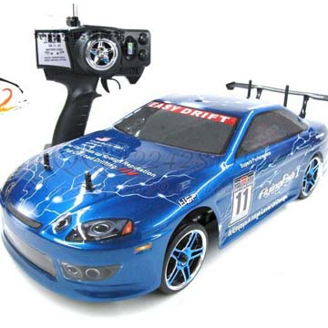 Hot Cheap Plastic Propel Electric RC Car Kids Electric RC Car for Sale