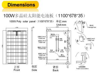 TUV Ce Mcs Cec Polycrystalline 100W Solar Module
