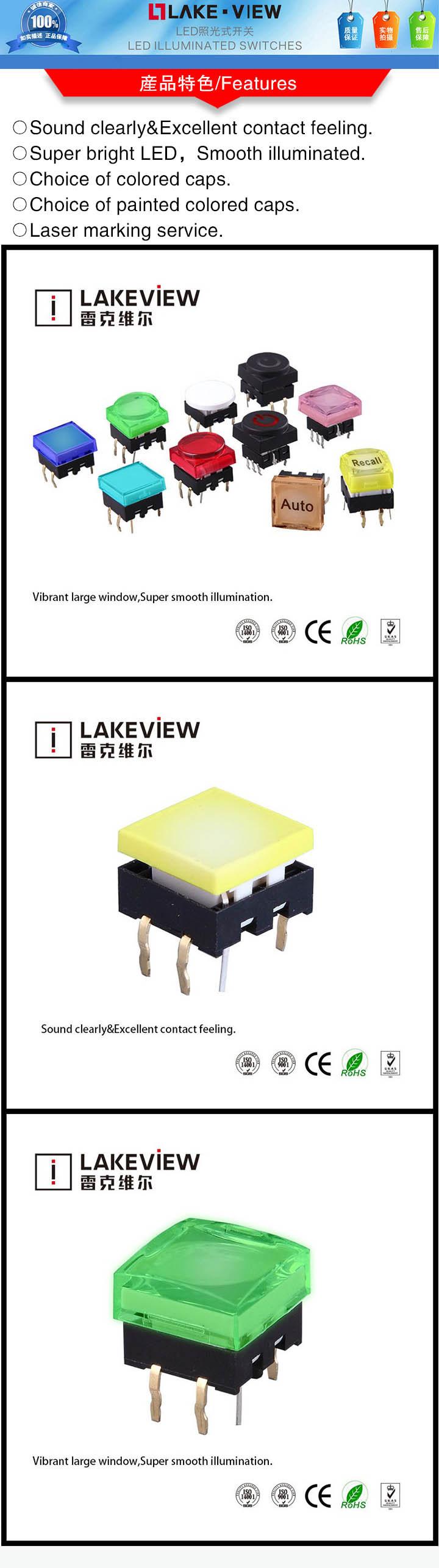 Mini Pushbutton Electric Illuminated Tact Switch