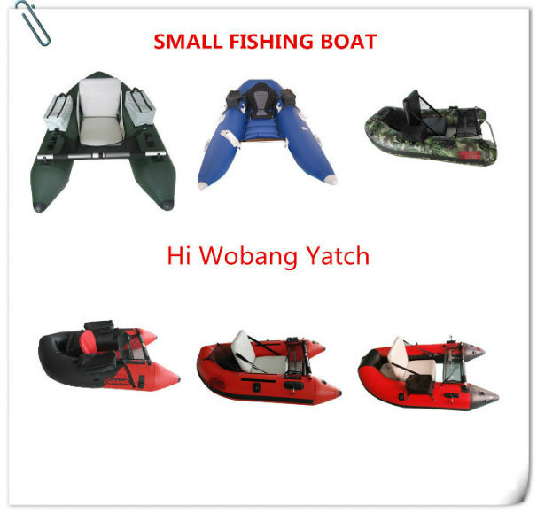 Military Quality Small Boat Float Tube Fishing Boat