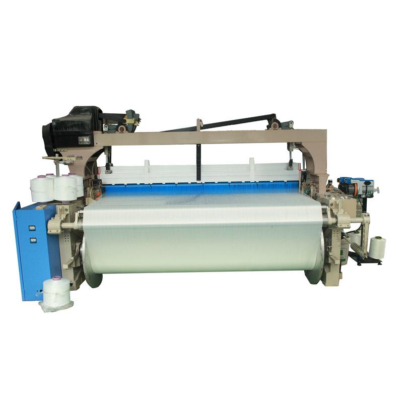 Jlh 408 Water Jet Loom Sulzer Weaving Machine