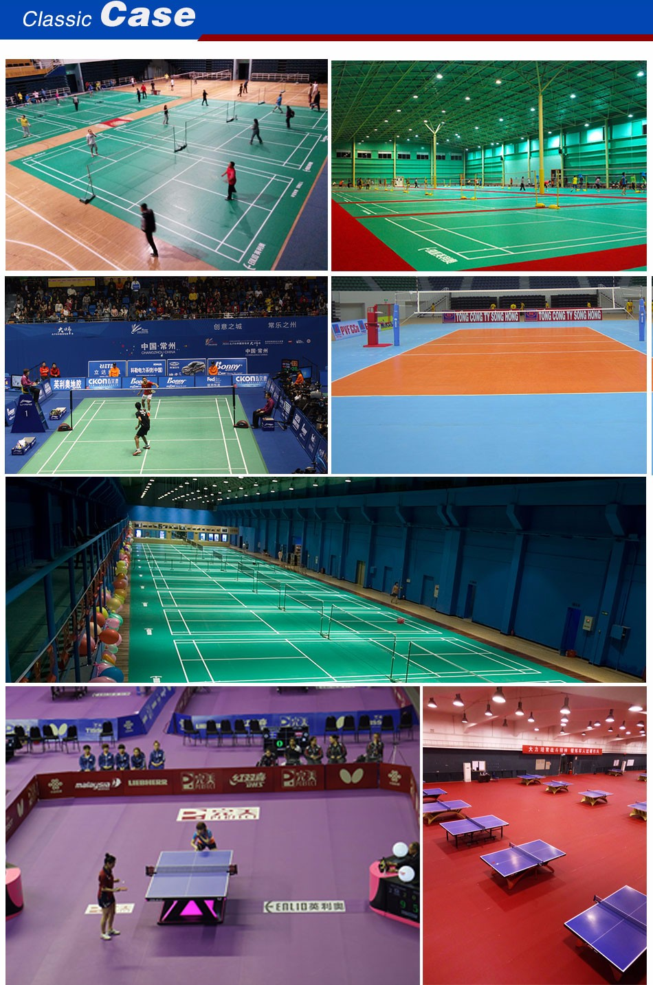badminton event