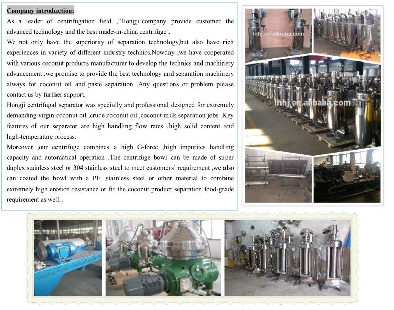 Virgin Coconut Oil Separate Centrifuge Machine