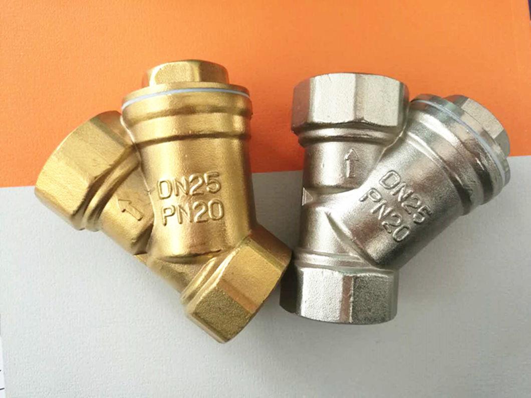 HVAC System Radiator Valve Brass Strainer