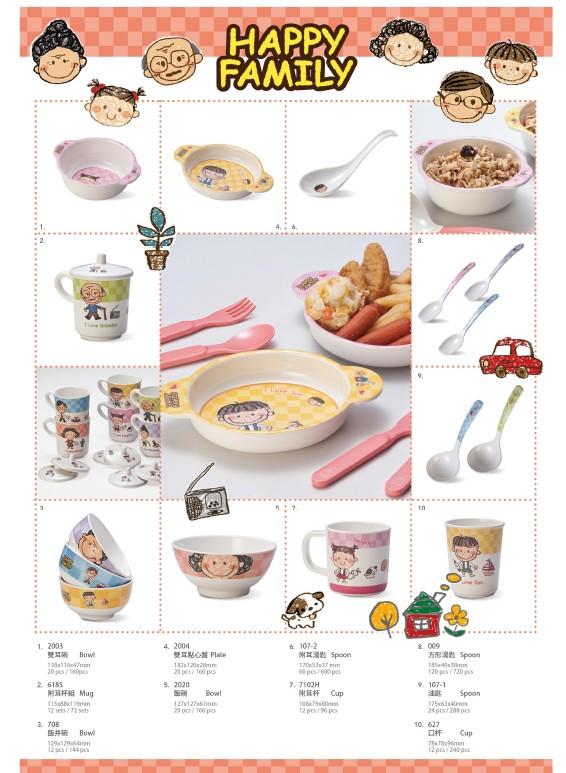 Melamine Children's Salad Bowl with Ears (HF2003) 100%Melamineware