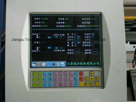 8 Gauge Jacquard Flat Knitting Machine (TL-252S)