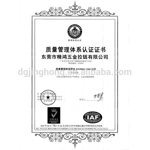 Dongguan Hardware Custom Bags Metal Logo Label
