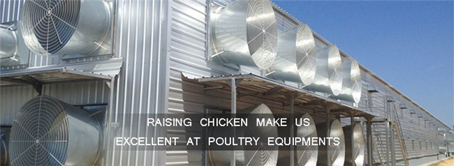 Poultry Environment Control System with Cooling Pad Fan