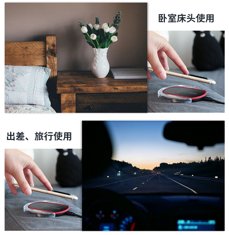 High Quality Fast Second Generation Wireless Charger Qi Wireless Charger Portable Wireless Mobile Phone Charger for iPhone X / 8 / 8plus Samsung S8 and Other Mo