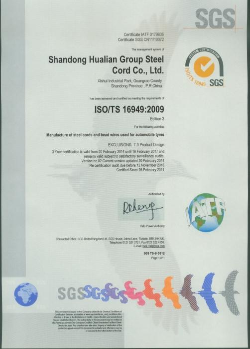 Hualian Steel Cord