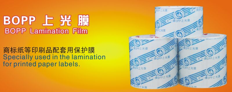 Surper Transparent BOPP Lamination Film