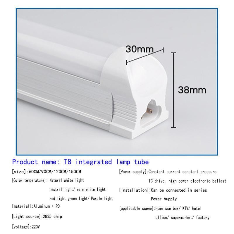 600mm 9W T8 Integrated LED Lamps Tube Light