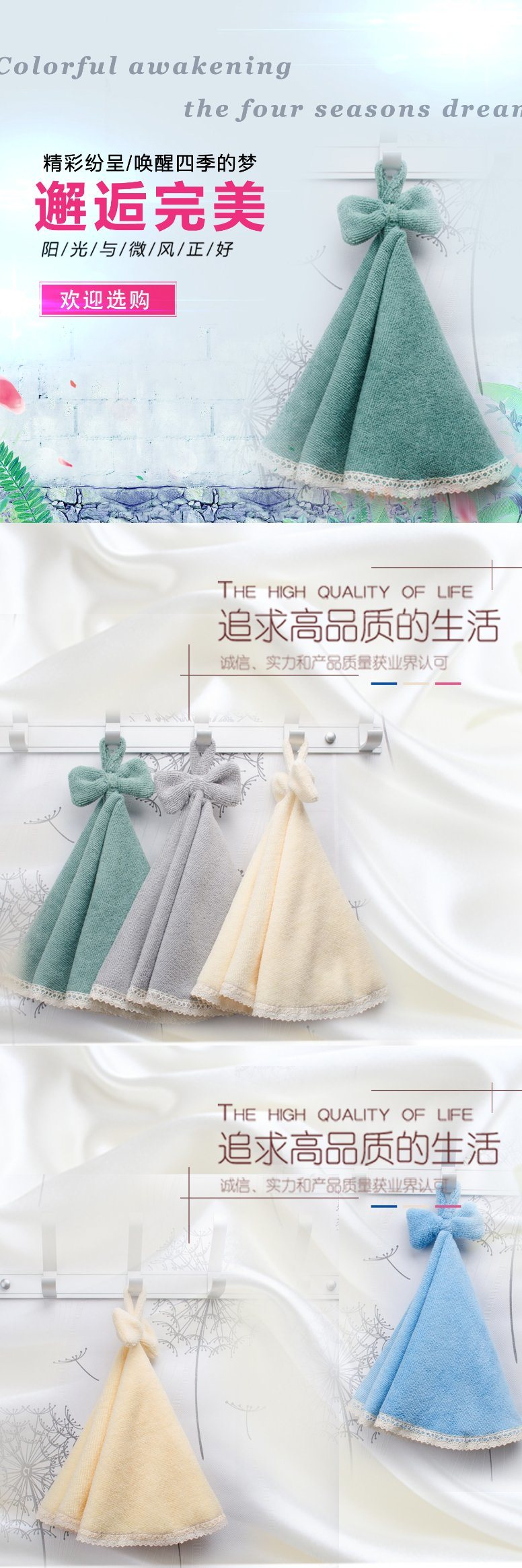 High Quality Low Price Ultra Soft Towel Main The Brazil Market