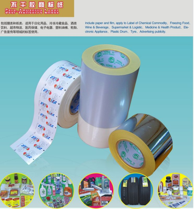 Unprinted Self Adhesive Labels Material