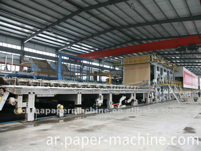Corrugating Kraft Paper Machine