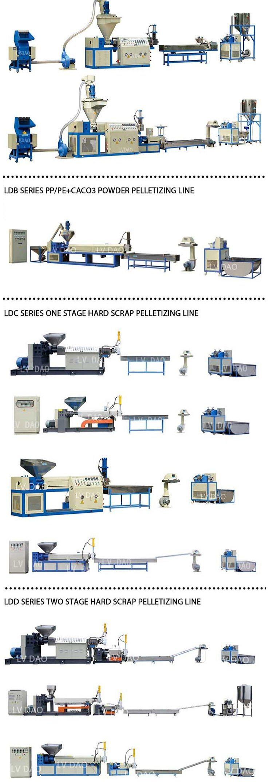 Plastic PVC Conical Twin Screw Granulating Machine