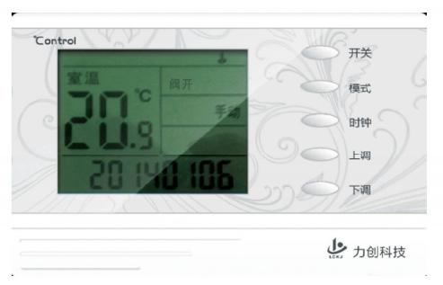 Wireless Intelligent Temperature Control Panel Type Lcw9200bwz China Supply