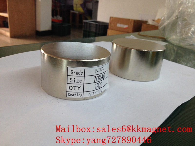 Magnet for electricity meters and gas: 70X40mm D70X40mm