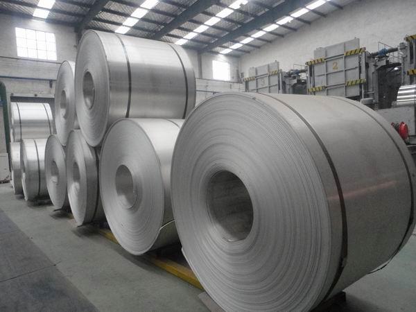 Good quality Aluminium Coil for sale