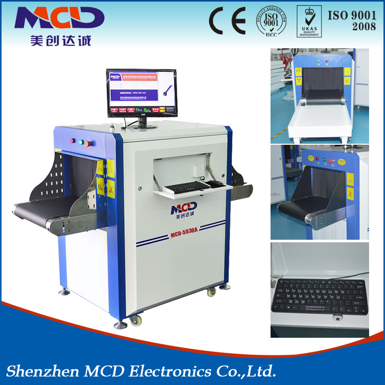 Economical and Affordable Well X-ray Baggage Scanner