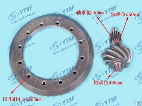 High Quality Yutong Bus Bevel Pinion Gear