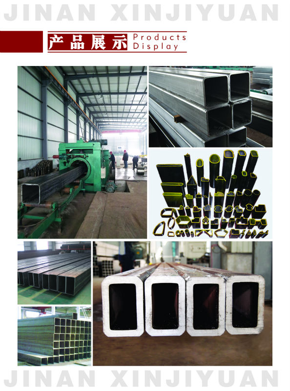 Welded Hollow Rectangular Steel Pipe