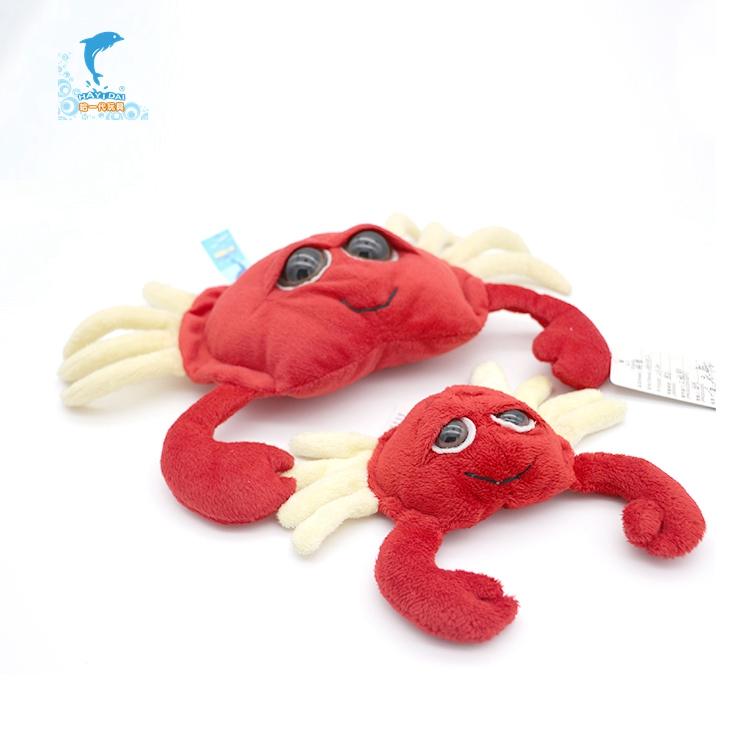 Ocean Plush Toys