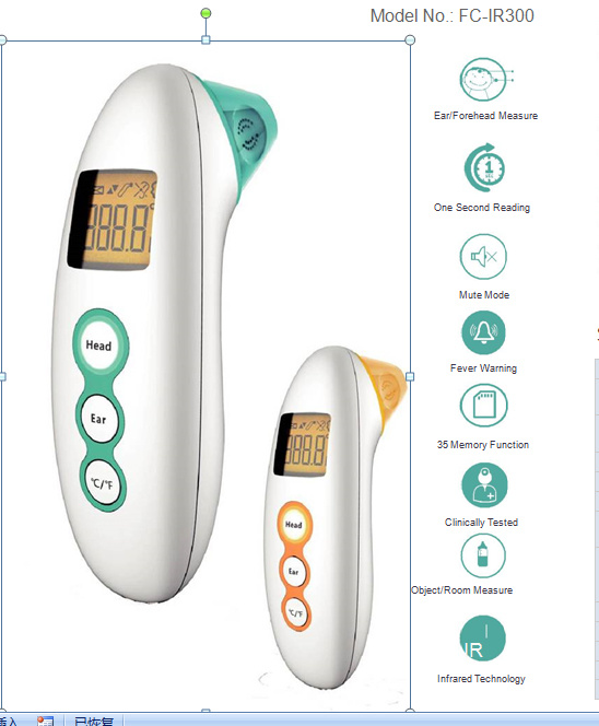 Baby Thermometer No Contact Digital Infrared Thermometer