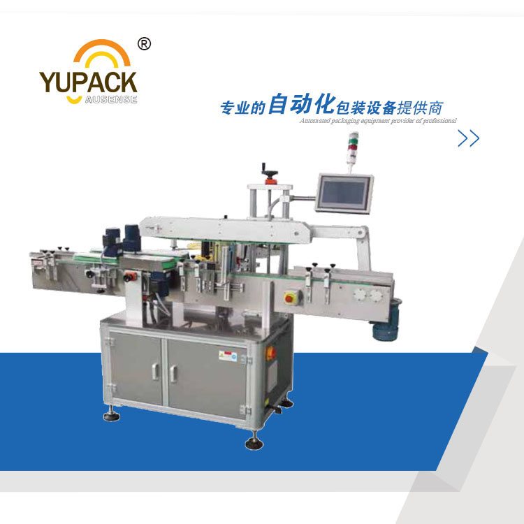 2016 Automatic Multi-Faceted Stickter Bottle Labeling Machine
