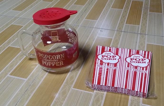 Borosilicate Glass Microwave Popcorn Popper/Corn Popper/Popcorn Machine/Popcorn Maker
