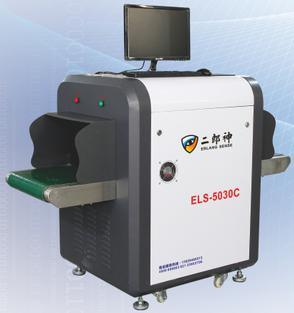 X Ray Equipment for Airport, Hotel, Station, Supermarket, Police, Military Security