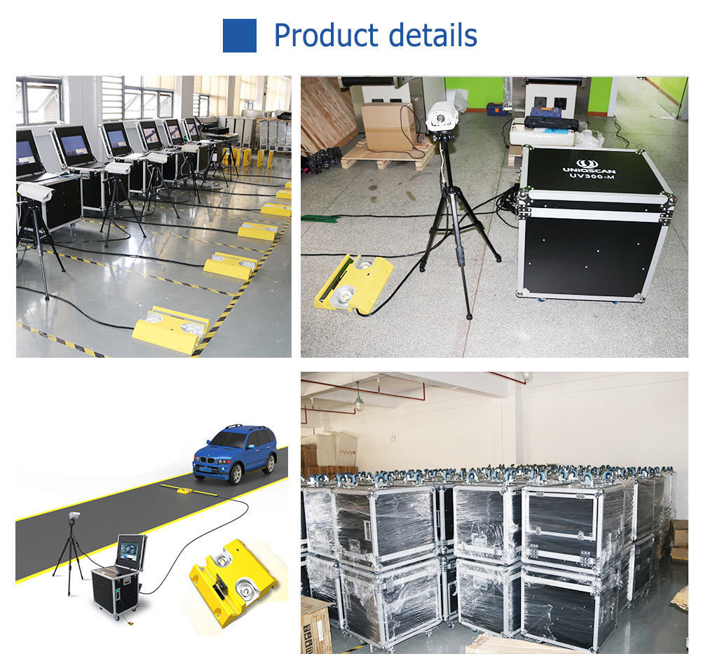 Moveable Under Vehicle Inspection System