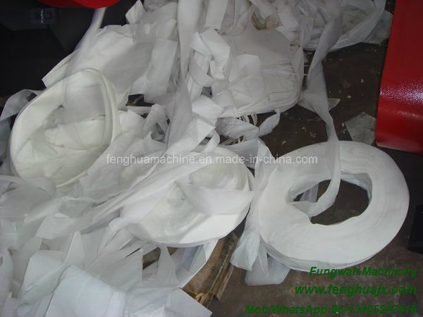 We Offer Waste Plastic Crusher