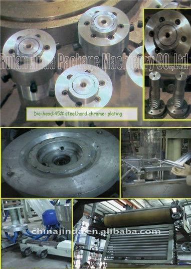 PP Rotary Die-Head Blowing Film Line (SJ55-75)