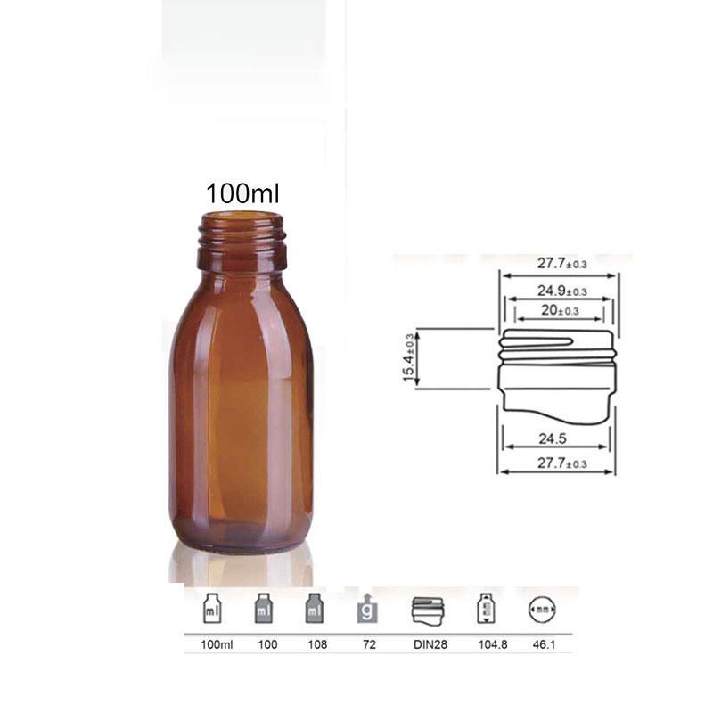 100ml Custom-Made Glass Bottle (NBG09)