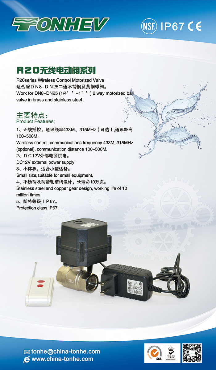 Remote Controller Motorized Motorised Electric Ball Stainless Steel Valve
